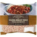 The Butcher's Market Chicken Breast Mince Typically Less Than 3% Fat 500g